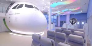 Emirates centre attraction